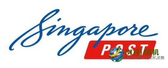 Singpost-3d-printing-service-2