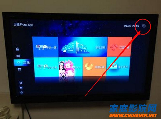How to install the TV box to connect to the TV and watch