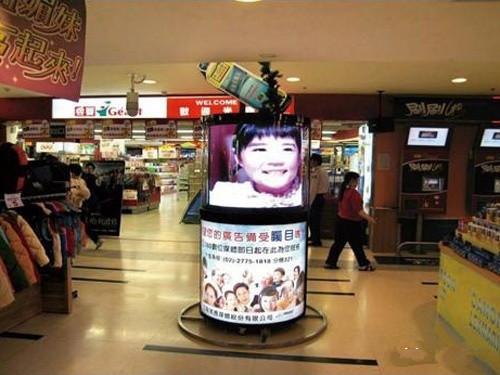 Airport information display