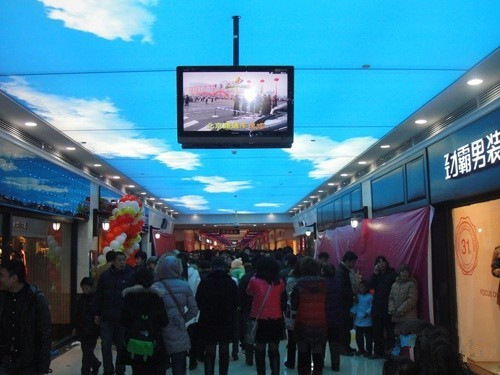 Passing the digital Olympics, revealing the display system around you