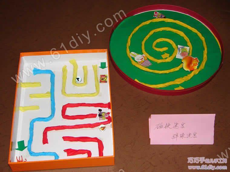 Kindergarten play aids - maze