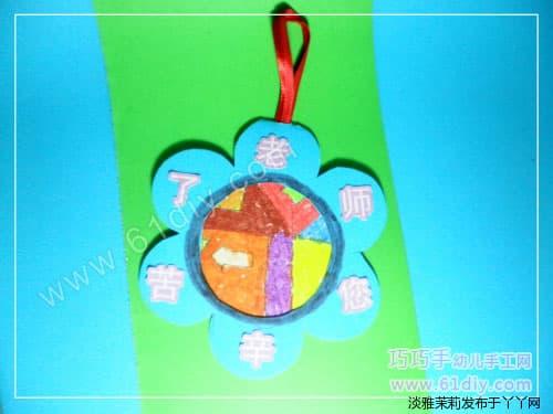 Teacher's Day Flower Card