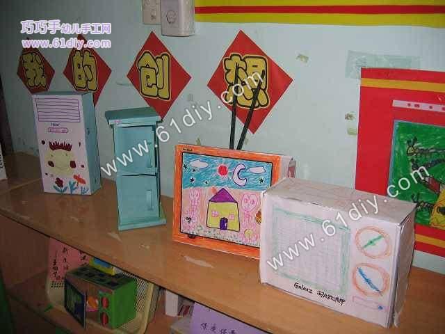 Handmade works of household appliances