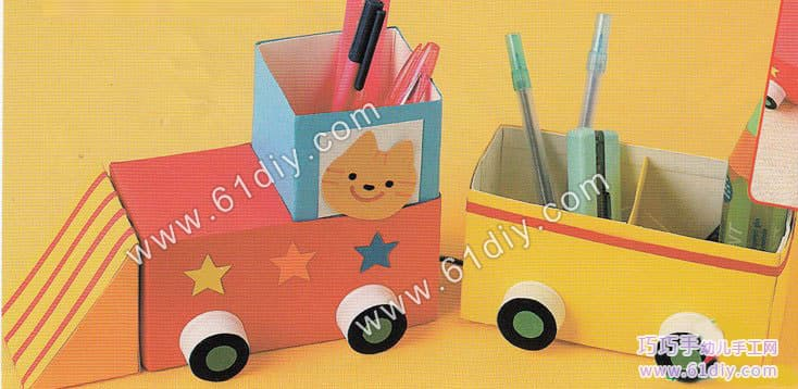 Milk box for small car pen holder
