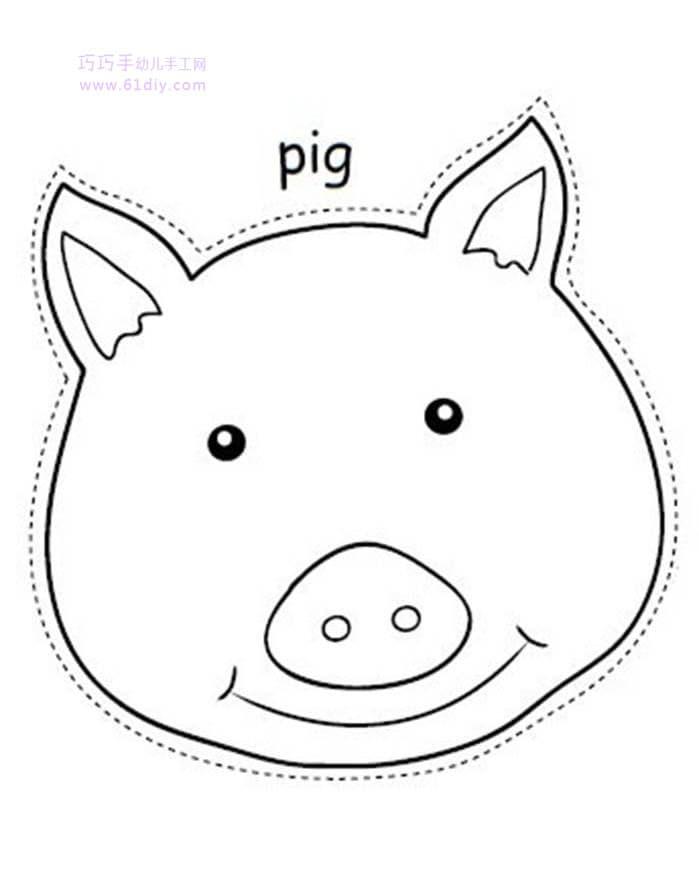 Pig head (headgear)