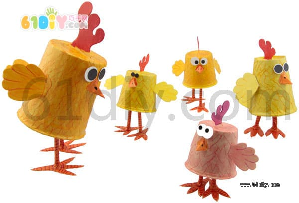 Paper cup chick making tutorial