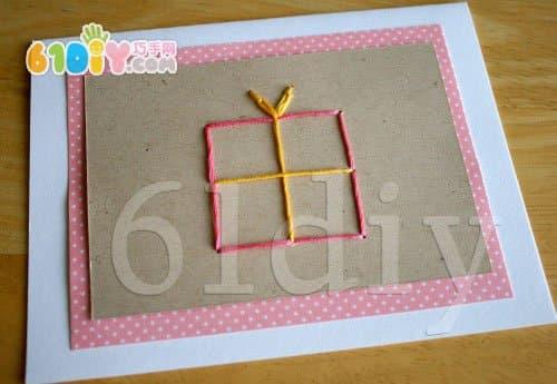 Gift box sewing card making