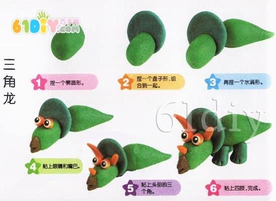 Triceratops color mud tutorial
