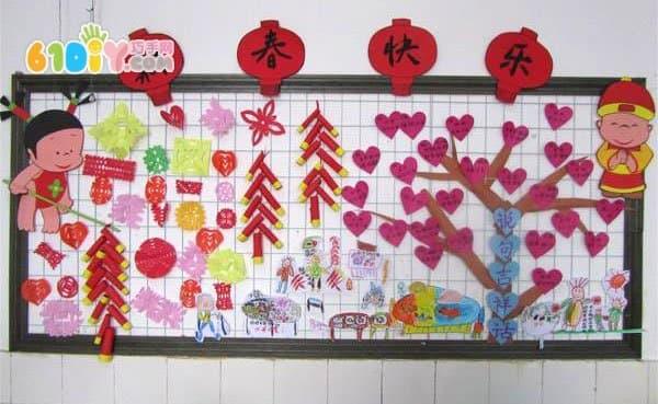 Kindergarten new year theme wall