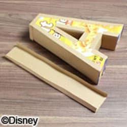 Carton DIY making three-dimensional letters