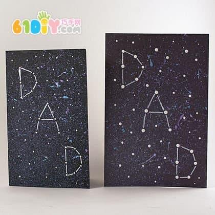 Father's Day Handmade: Beautiful Star Card Making