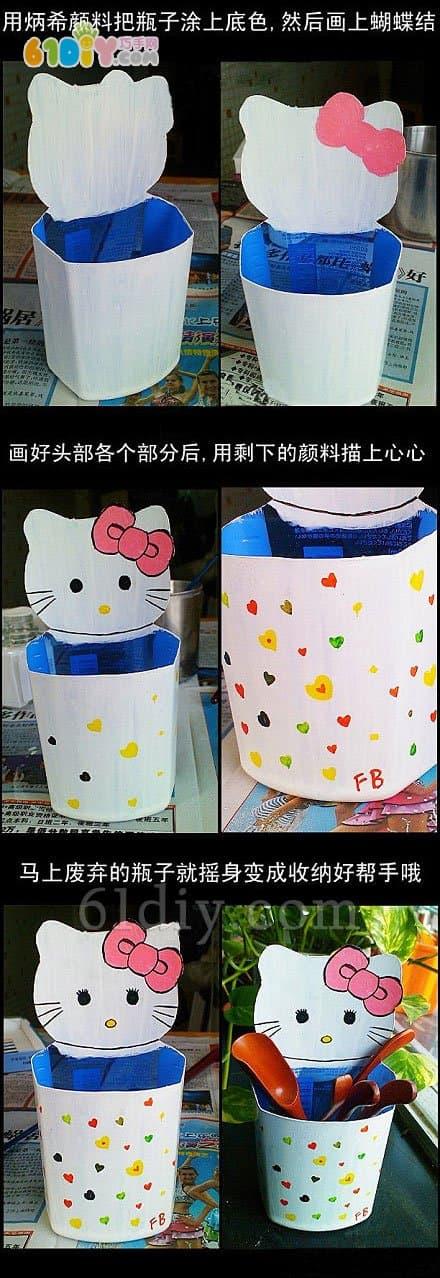 Wash bottle to make cartoon storage box