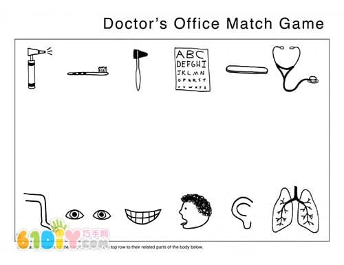Doctor game connection diagram