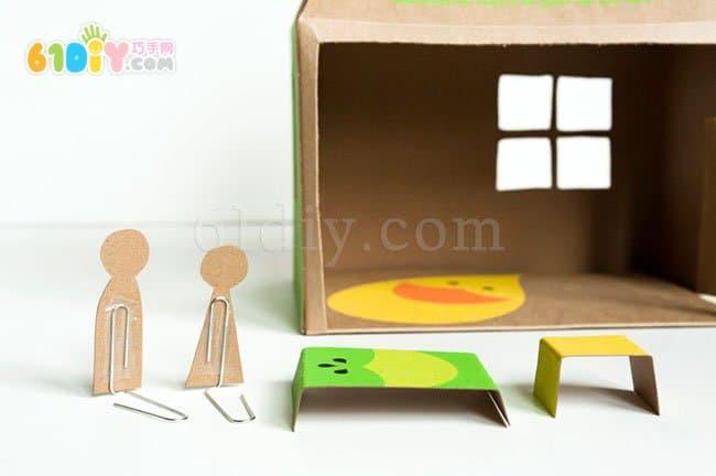 Children's handmade carton small house
