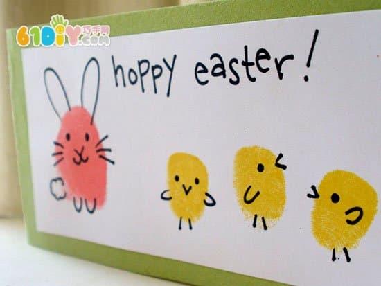 Easter greeting card, fingerprint, rabbit and chick