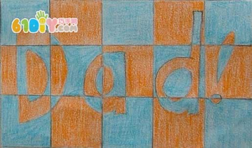 Father's Day Dad Mosaic Card