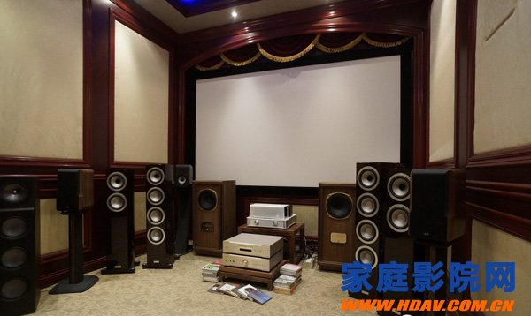 Home theater audio white FAQ summary