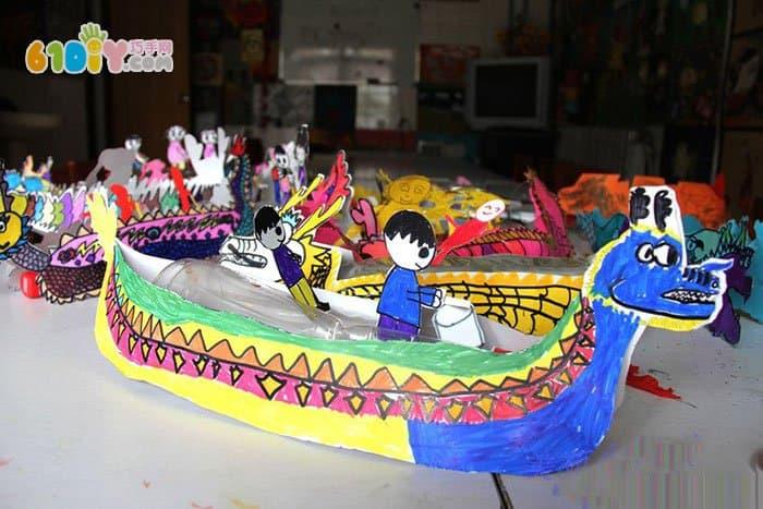 Dragon Boat Festival Dragon Boat Festival