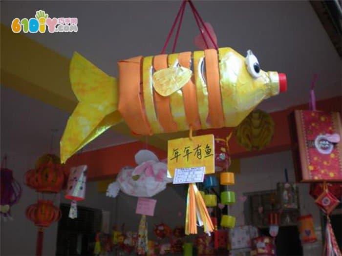 Fish-shaped lantern made from large oil drums