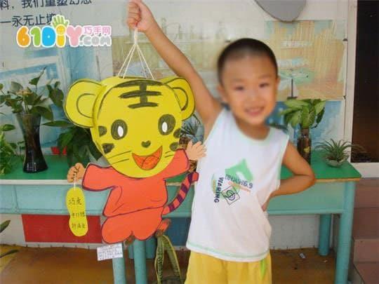 Kindergarten Mid-Autumn Festival