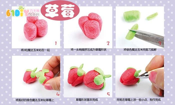 Handmade Corn Kernel Fruit Tutorial Strawberry Making
