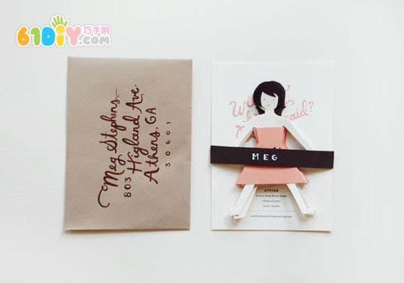 Homemade personalized invitation card