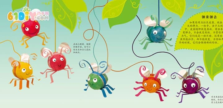 Cute three-dimensional flying insects
