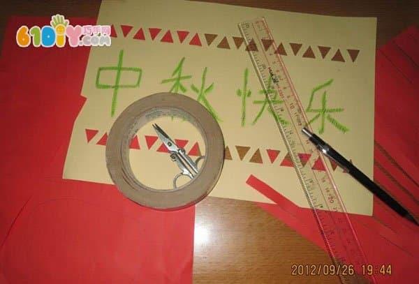 Kindergarten paper lanterns handmade
