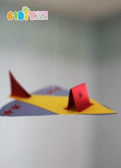 Children's handmade paper plane