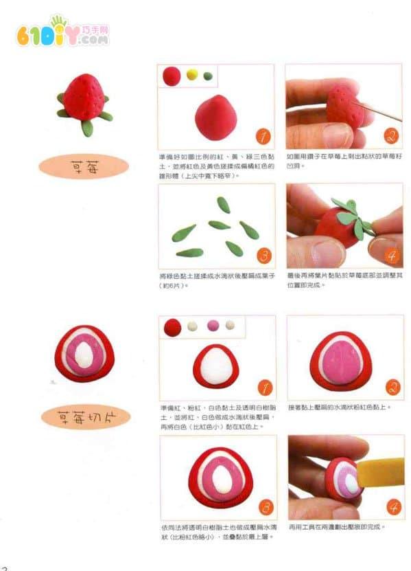 Fruit handmade ultra light clay for making strawberries
