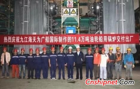 Jiujiang Haitian equipment 3 ship sets Mitsubishi marine auxiliary boiler successfully delivered