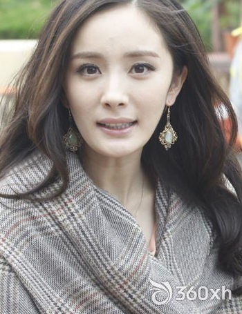 Star skin care tips Get rid of skin problems Yang Mi 2