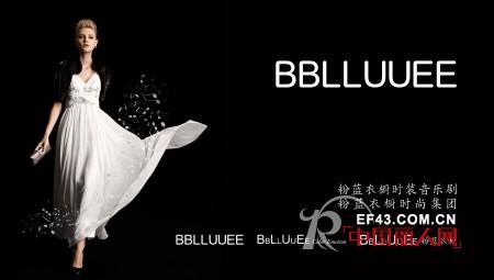 粉蓝-bblluuee