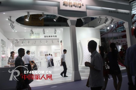 玛花玛莎内衣优雅亮相2012深圳服装展 美丽升级