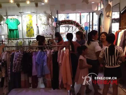 """fay-Fayee费依""品牌女装成功入驻安徽省蒙城县"