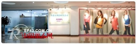 CFD.plus 女生前线 品牌女装7月多店隆重开业啦