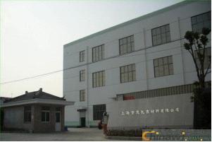 'Shanghai Mengmao Packaging Materials Co., Ltd.