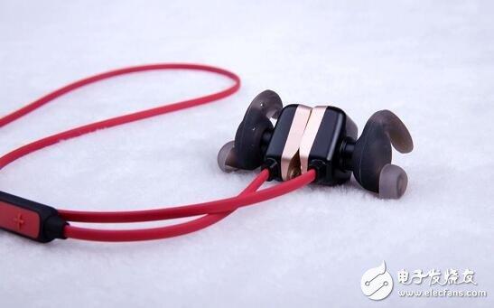 About running the artifact Mu Sheng MS002 sports Bluetooth headset for you