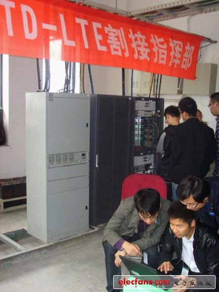 China Mobile is commissioning its first TD-LTE base station in the west.