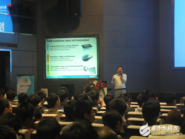 In the speech, Yan Lifeng said that ARM is fully blooming in various fields.
