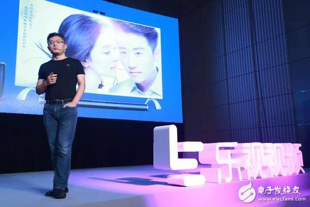 LeTV video's next big goal: to create a super IP content ecosystem for younger star economy
