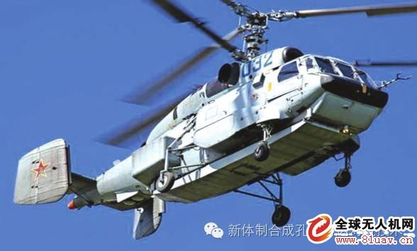 Airborne remote reconnaissance radar system