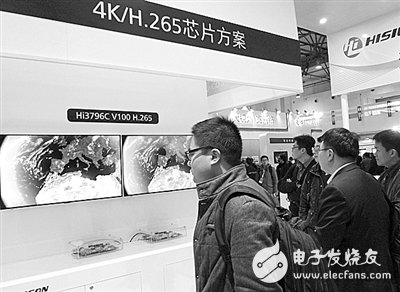 China's chip manufacturers show their own research and development of 4K HD chip solutions