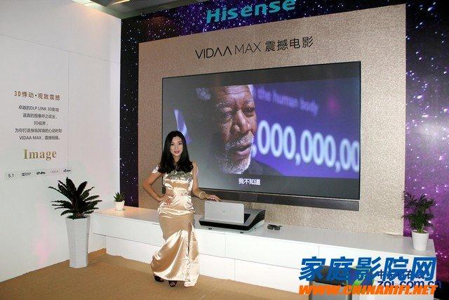 100吋 Full HD IMAX Hisense Laser Cinema New Release