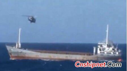 Turkish marine police seized a drug carrier
