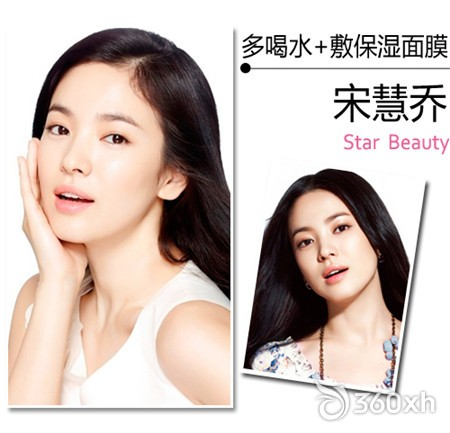 Song Hye Kyo beauty skin care tips