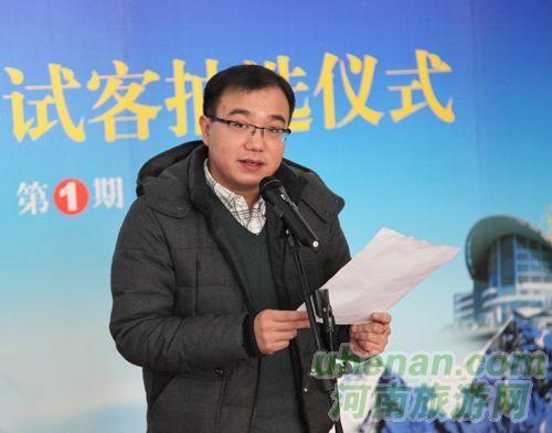 郑州移动公司市场部副经理张远先生致辞