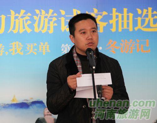 旅游试客网CEO 王东明先生讲话
