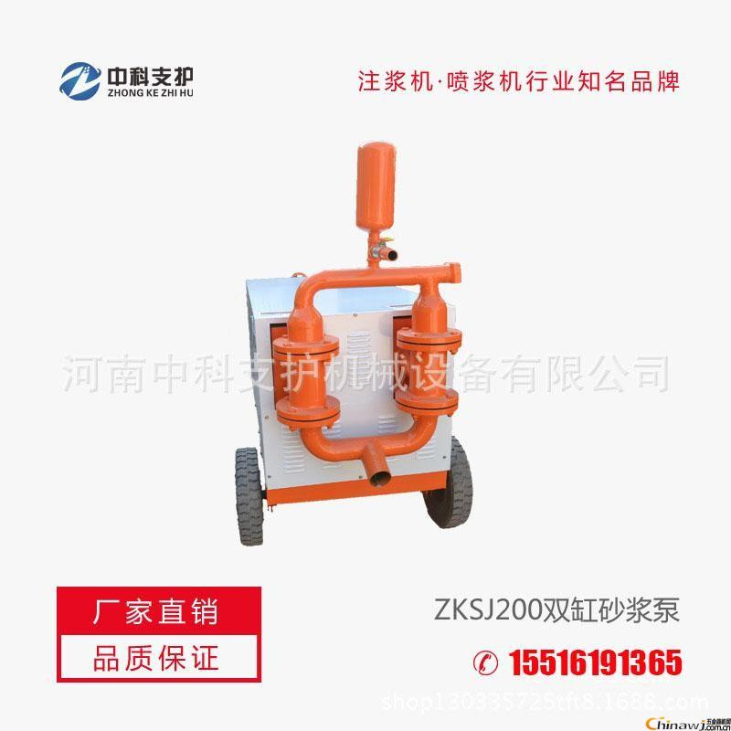 'Models, specifications, uses and parameters of Zhongke cement mortar grouting machine
