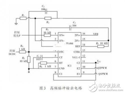 DC/DC converter circuit